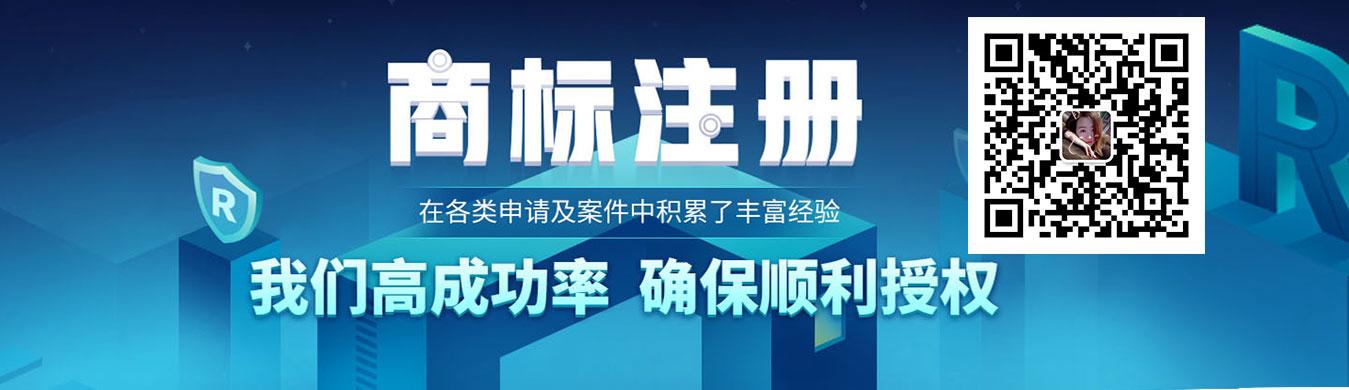 深圳商标注册代理成功率高,价格合理