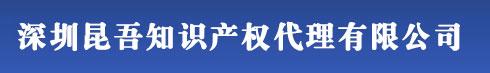 深圳商标注册_专利申请